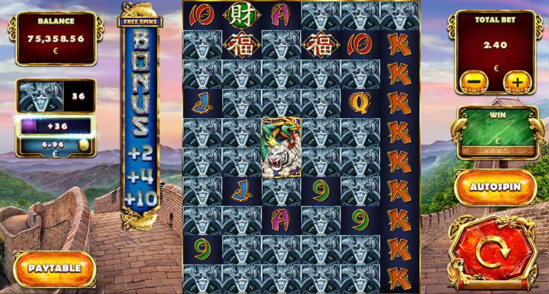tiger-and-dragon-bonus.jpg